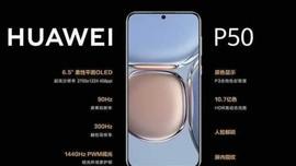 Thấm đòn trừng phạt của Mỹ, Huawei ra điện thoại không kết nối 5G